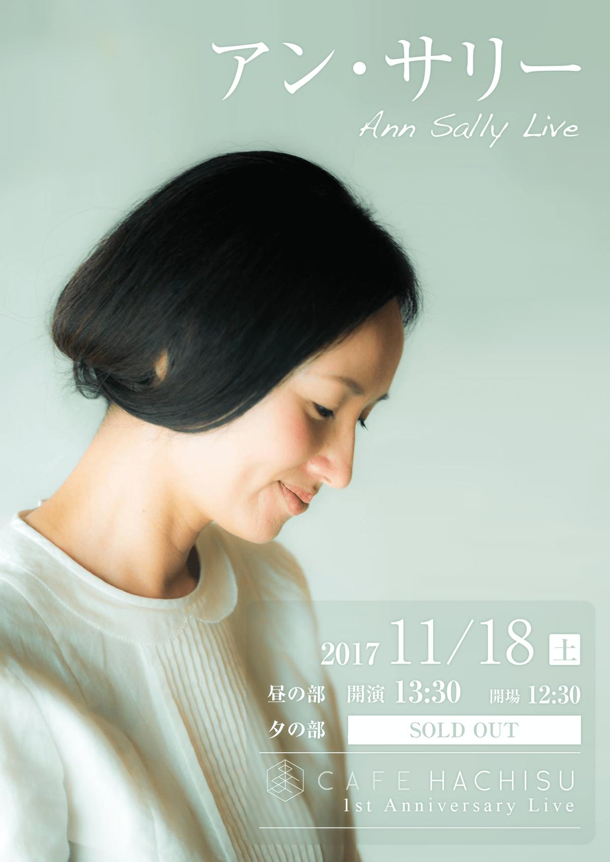 ann_sally_live_banner